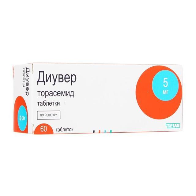 Диувер 5 мг: инструкция по применению, цена, отзывы, аналоги