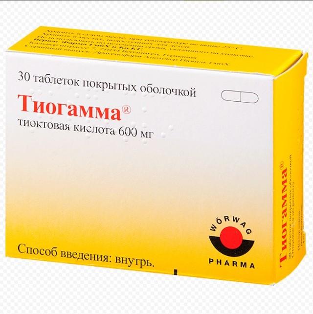 Берлитион 600: инструкция по применению, цена, отзывы, аналоги таблеток Берлитион 600
