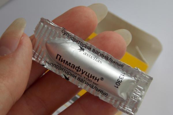Пимафуцин свечи: инструкция по применению, цена, отзывы, аналоги