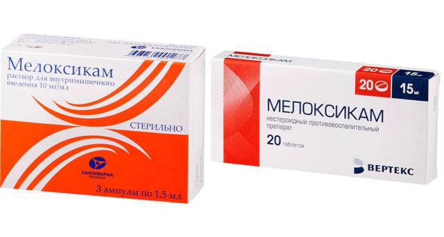 Таблетки Мелоксикам: инструкция по применению, от чего помогают, цена, отзывы, аналоги