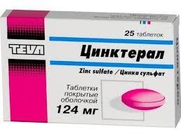 Цинктерал: инструкция по применению, цена, отзывы, аналоги таблеток Цинктерал