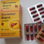 Гептор: инструкция по применению, цена, отзывы, аналоги Гептора в ампулах, таблеток