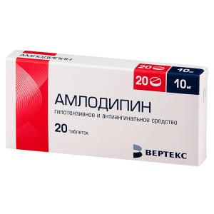 Амлодипин 10 мг - инструкция по применению, цена, отзывы, аналоги