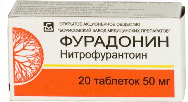 Фурадонин: инструкция по применению, цена, отзывы, аналоги таблеток Фурадонин