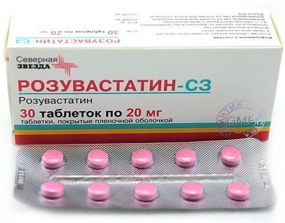 Розукард 20 мг - инструкция по применению, цена, отзывы, аналоги