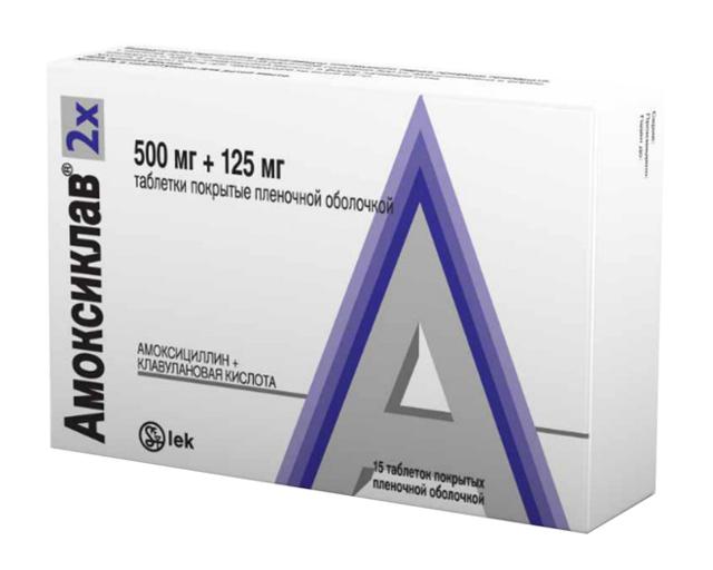 Амоксиклав 500+125 мг - инструкция по применению, цена, отзывы, аналоги