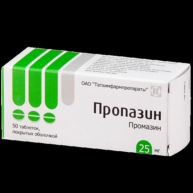 Аминазин: инструкция по применению, цена, отзывы, аналоги таблеток Аминазин