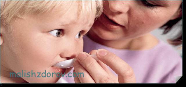 Амбробене сироп: инструкция по применению, цена, отзывы, аналоги, инструкция для детей Амбробене