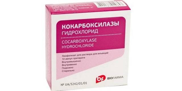 Кокарбоксилаза: инструкция по применению, цена, отзывы, аналоги уколов Кокарбоксилаза
