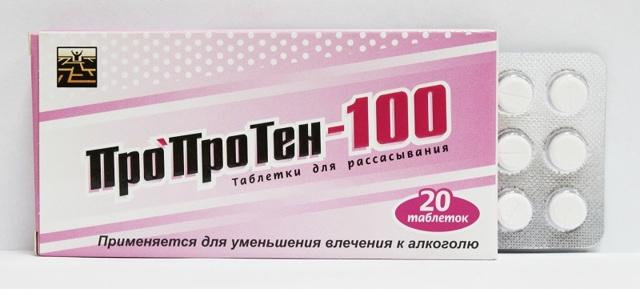 Пропротен 100: инструкция по применению, цена, отзывы, аналоги капель Пропротен 100