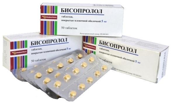 Бисопролол 10 мг - инструкция по применению, цена, отзывы, аналоги