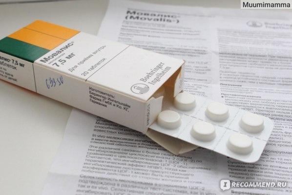 Таблетки Мовалис: инструкция по применению, цена, отзывы, аналоги