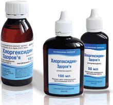 Хлоргексидин раствор: инструкция по применению, цена, отзывы, аналоги
