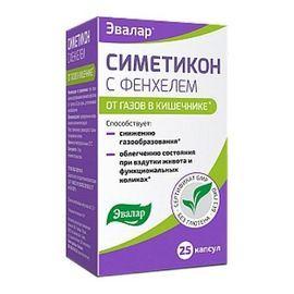 Эспумизан: инструкция по применению, цена, отзывы, аналоги дешевле капсул (таблеток) эспумизан