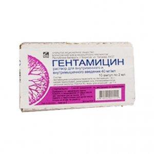 Гентамицин уколы: инструкция по применению, цена ампул, отзывы, аналоги