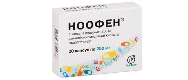 Ноофен: инструкция по применению, цена, отзывы, аналоги