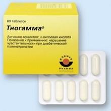 Тиогамма: инструкция по применению, цена таблеток 600мг, отзывы, аналоги