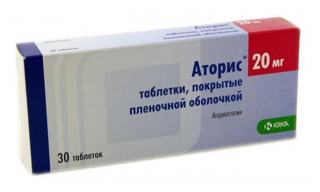 Аторис - инструкция по применению, цена, отзывы, аналоги таблеток Аторис