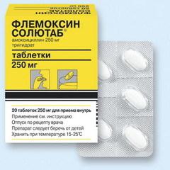 Детский Флемоксин Солютаб 125 мг - инструкция по применению, цена, отзывы, аналоги