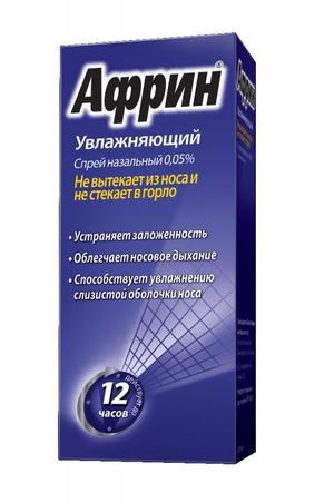 Африн: инструкция по применению, цена, отзывы, аналоги назального спрея Африн