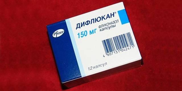 Флуконазол 150 мг - инструкция по применению, цена 1 капсулы, отзывы, аналоги