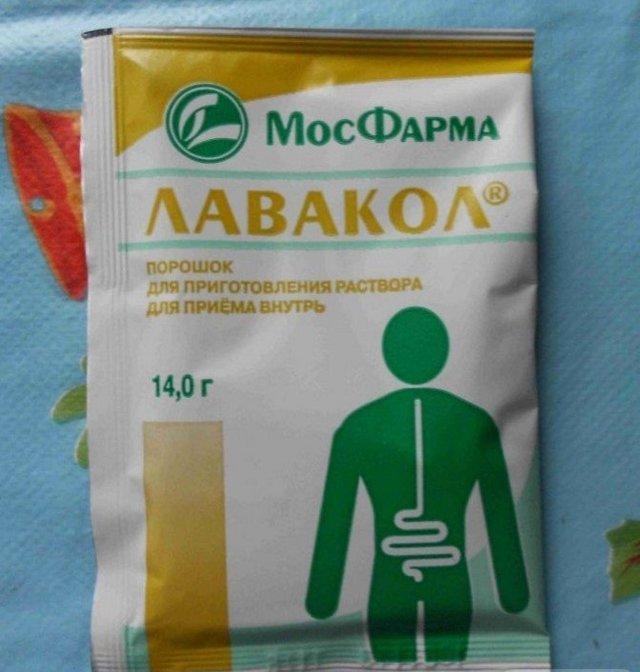 Лавакол: инструкция по применению, цена, отзывы очищения кишечника Лаваколом, аналоги
