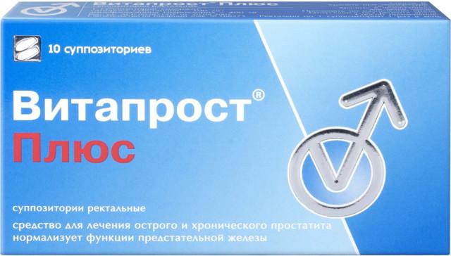 Витапрост таблетки: инструкция по применению, цена, отзывы, аналоги