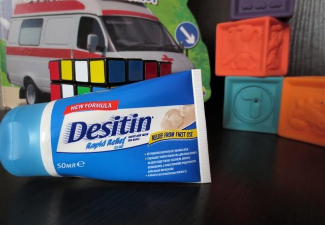 Деситин: инструкция по применению, цена, отзывы, аналоги мази Деситин