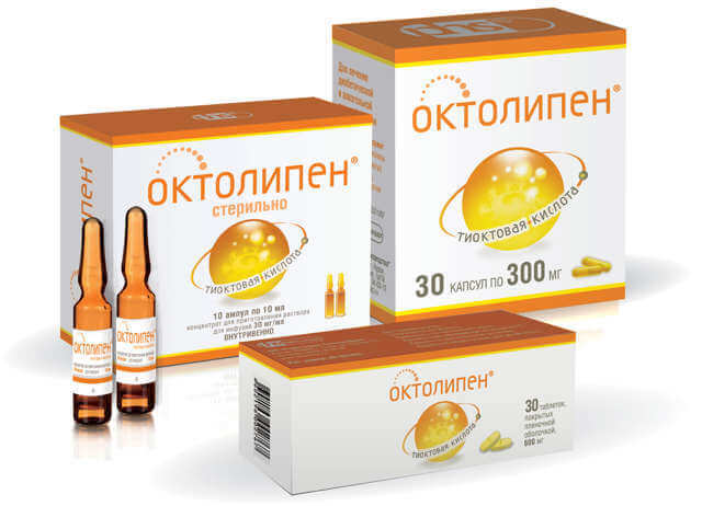 Октолипен инструкция по применению, цена таблеток 600 мг, отзывы, аналоги