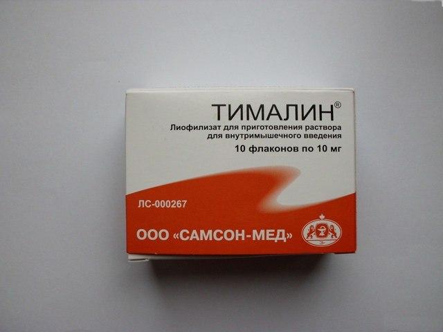 Тималин: инструкция по применению, цена, отзывы, аналоги уколов Тималин