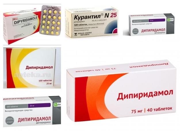 Дипиридамол: инструкция по применению, цена, отзывы, аналоги таблеток Дипиридамол