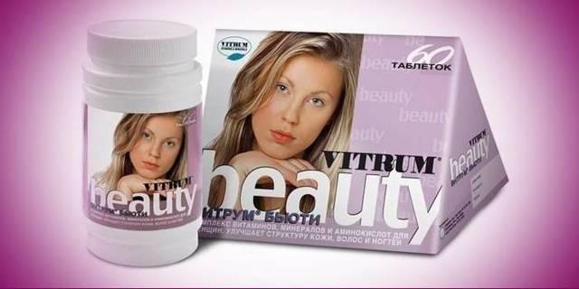 Витрум Бьюти: инструкция по применению, цена, отзывы, состав, применение для волос