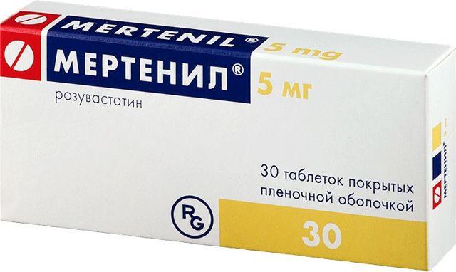 Роксера: инструкция по применению, цена 10 и 20 мг, отзывы, аналоги