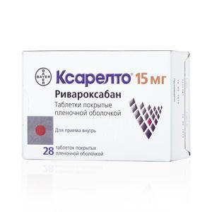Ксарелто 20 мг - инструкция по применению, цена, отзывы, аналоги