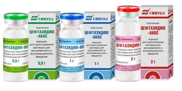 Цефтазидим: инструкция по применению, цена, отзывы, аналоги уколов Цефтазидим