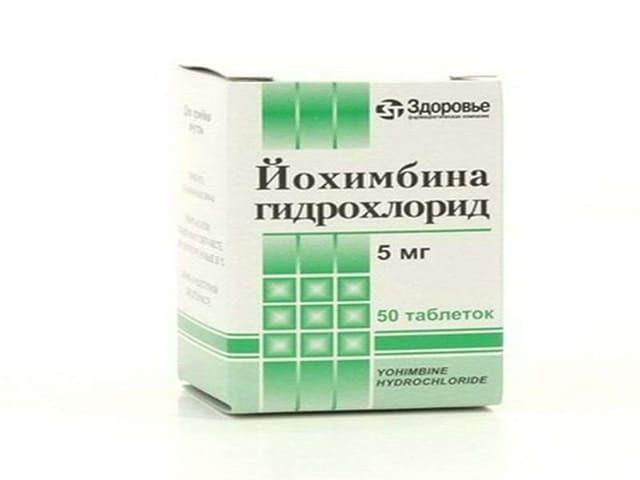 Йохимбина гидрохлорид: инструкция по применению, цена, отзывы мужчин, аналоги