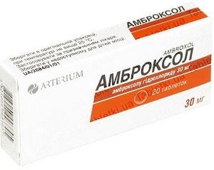 Амброксол: инструкция по применению, цена, отзывы, аналоги таблеток Амброксол