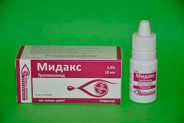Тропикамид глазные капли: инструкция по применению, цена, отзывы, аналоги