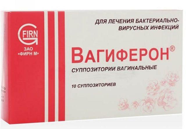 Клион Д свечи: инструкция по применению, цена 100 мг, отзывы, аналоги