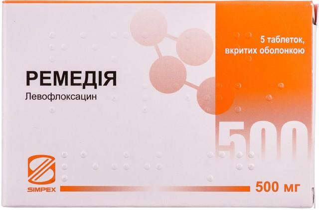 Таваник: инструкция по применению, цена таблеток 500 мг, отзывы, аналоги антибиотика Таваник