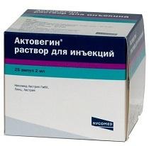 Уколы Актовегин внутримышечно, внутривенно: инструкция по применению, отзывы, цена ампул по 2 мл, 5 мл, 10 мл, аналоги уколов Актовегин