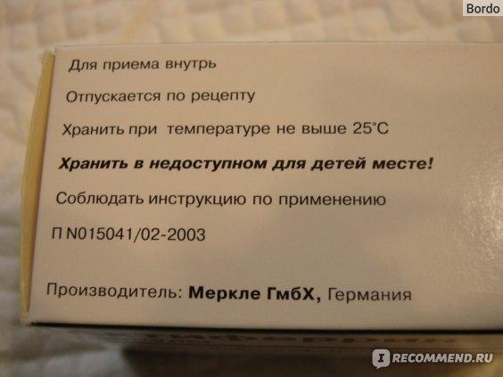 Актиферрин: инструкция по применению, цена, отзывы, аналоги капсул Актиферрин