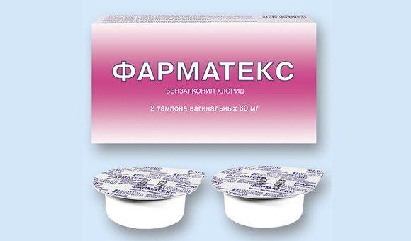Фарматекс крем: инструкция по применению, цена, отзывы, аналоги