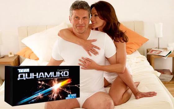 Динамико: инструкция по применению, цена, отзывы мужчин, аналоги