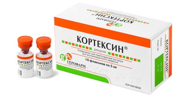 Кортексин уколы для детей внутримышечно: инструкция по применению, цена 5 мг, отзывы, аналоги