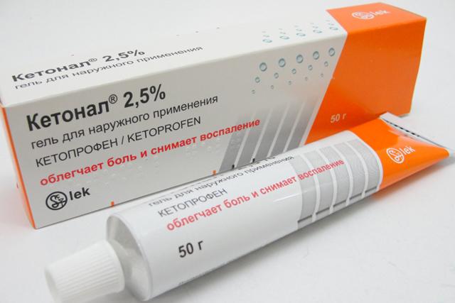 Кетонал крем: инструкция по применению, цена, отзывы, аналоги