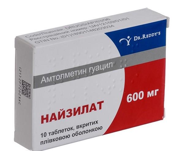 Найзилат: инструкция по применению, цена таблеток 600 мг, отзывы, аналоги