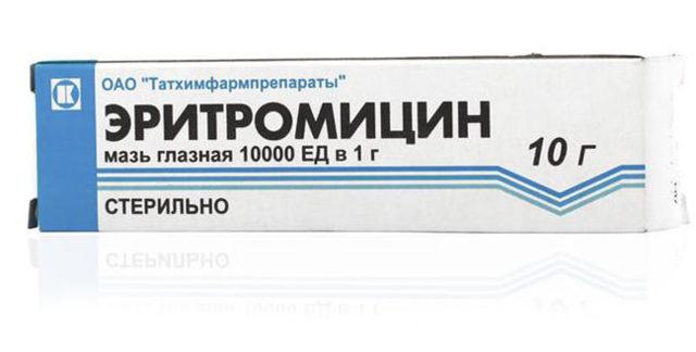 Эритромицин: инструкция по применению, цена, отзывы, аналоги
