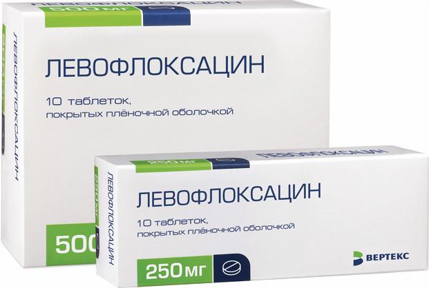 Левофлоксацин 500 мг - инструкция по применению, цена, отзывы, аналоги