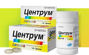 Центрум витамины: инструкция по применению, цена, отзывы, состав витаминов Центрум